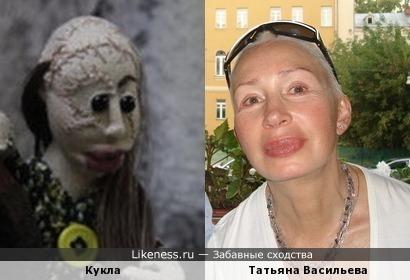 Кукла авторской работы напомнила Татьяну Васильеву