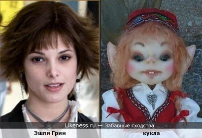 Кукла авторской работы напомнила Эшли Грин