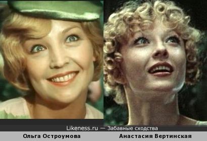 Ольга Остроумова и Анастасия Вертинская