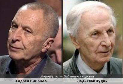Ладислав Худик и Андрей Смирнов