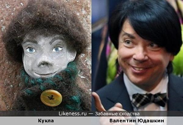 Кукла похожа на Валентина Юдашкина