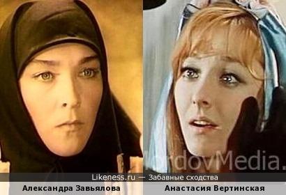 Александра Завьялова и Анастасия Вертинская