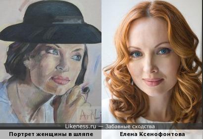 Портрет женщины в шляпе художника Юрия Белоконь и Елена Ксенофонтова