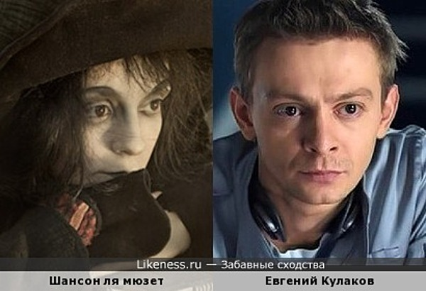 Евгений Кулаков и модель Шансон ля мюзет работы фотохудожника Анны Шишкиной