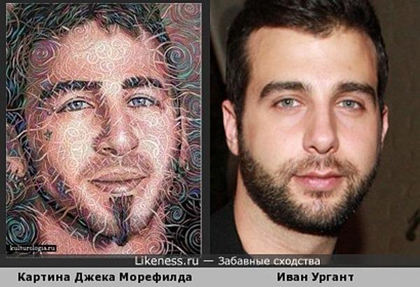 Иван Ургант на картине Джека Морефилда