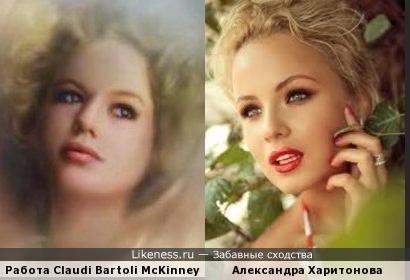 Александра Харитонова похожа на девушку с работы цифровой художницы Claudia Bartoli McKinney