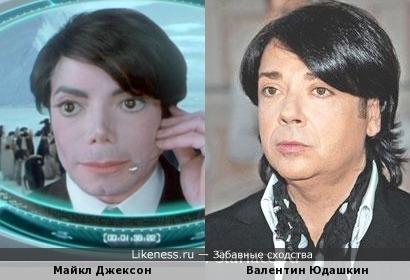"Валентин Юдашкин , отметившийся в ""Людях в чёрном"""