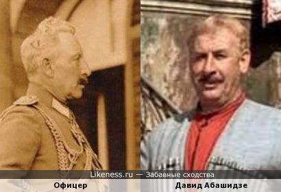 Собеседник Гетмана Павла Скоропадского и Давид Абашидзе