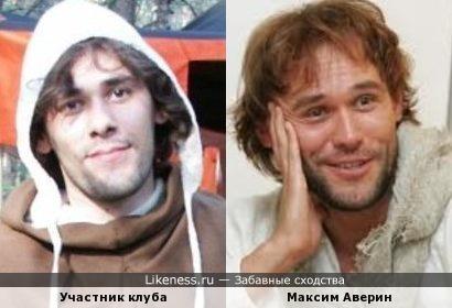 Участник клуба исторической реконструкции мужского костюма напомнил Максима Аверина