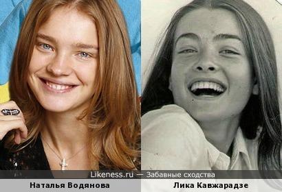 Наталья Водянова и Лика Кавжарадзе