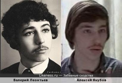 """Валерий Леонтьев в молодости чем-то напомнил Алексея Якубова в """"Экипаже"""""""