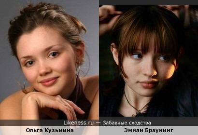 Эмили Браунинг и Ольга Кузьмина