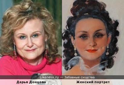 Этот портрет напоминает Дарью Донцову