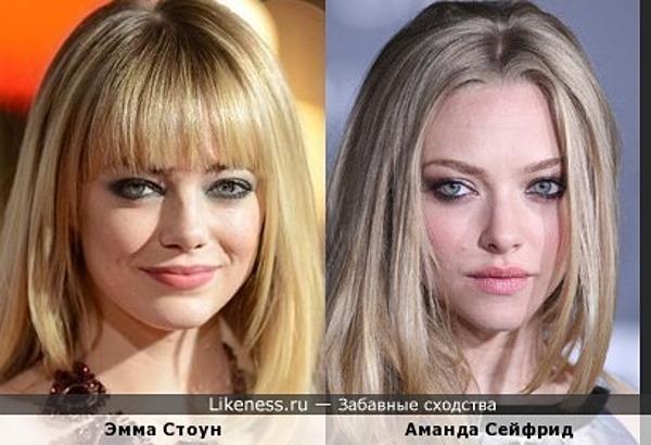 Эмма Стоун и Аманда Сейфрид