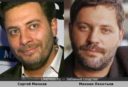 Сергей Минаев и Михаил Леонтьев? Однако...