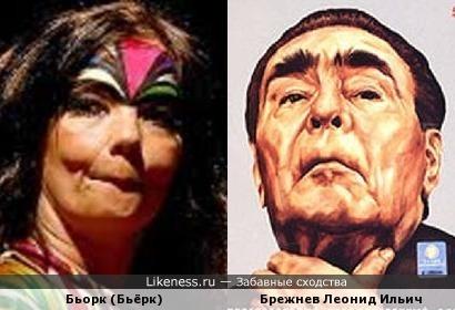 Бьорк (Бьёрк) напомнила Леонида Ильича Брежнева