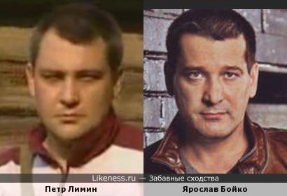 Петр Лимин напомнил Ярослава Бойко
