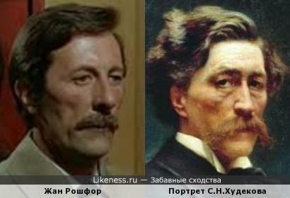 Портрет С.Н.Худекова напомнил Жана Рошфора