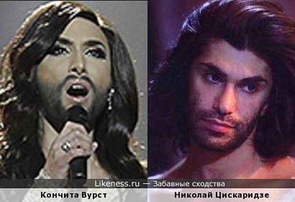 Кончита Вурст похожа на Николая Цискаридзе