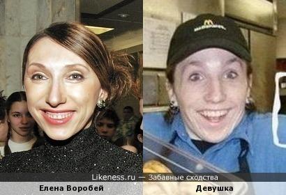 Девушка с демотиватора похожа на Елену Воробей