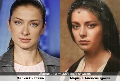 Мария Ситтель и Марина Александрова