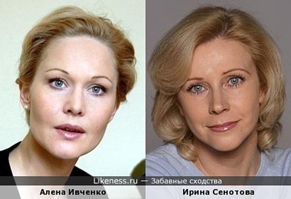 Алена Ивченко и Ирина Сенотова