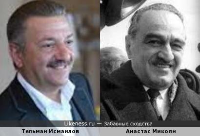 Тельман Исмаилов и Анастас Микоян