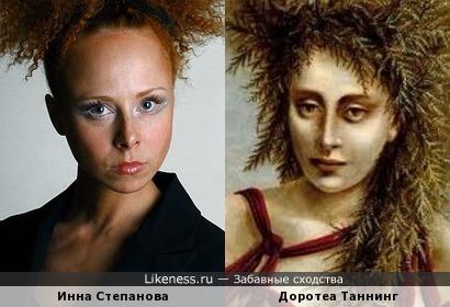 Портрет в декабре Доротеи Таннинг напомнил Инну Степанову