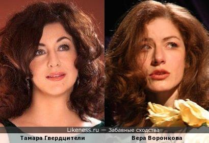 Тамара Гвердцители и Вера Воронкова