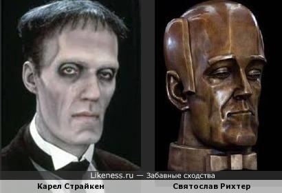 Скульптурный портрет Святослава Рихтера работы Эрнста Неизвестного напомнил Карела Страйкена