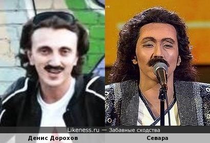 Севара в образе напомнила Дениса Дорохова