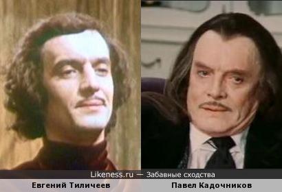 Евгений Тиличеев похож на Павла Кадочникова