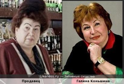 """Продавец из документального сериала """"От Москвы до Магадана"""
