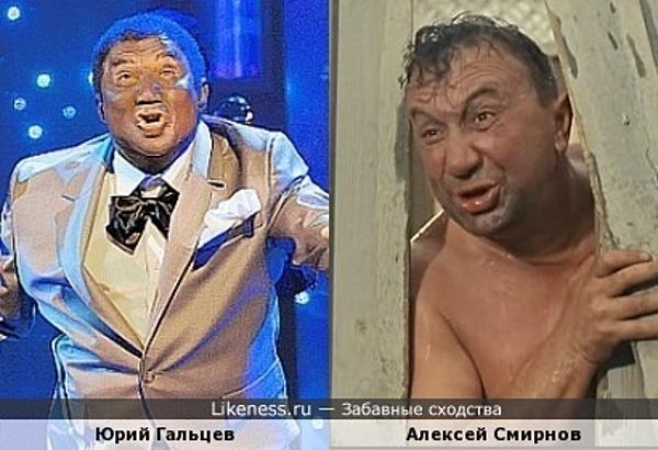 Юрий Гальцев в образе Луи Армстронга похож на Алексея Смирнова