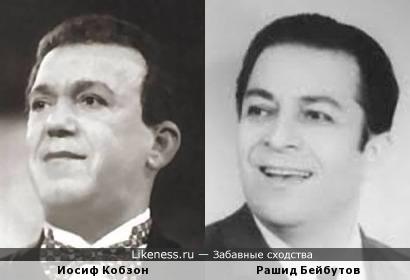 Иосиф Кобзон и Рашид Бейбутов