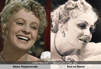Велта Лине похожа на Аллу Ларионову