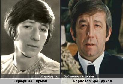 Гони рубль, Серафима , мне Афоня рубль должен был!