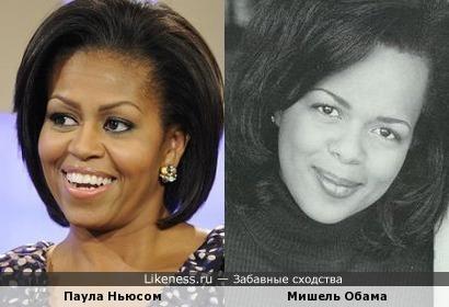 Паула Ньюсом похожа на Мишель Обама