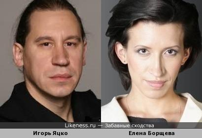 Елена Борщева и Игорь Яцко