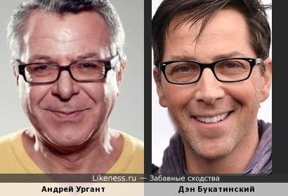 Дэн Букатинский похож на Андрея Урганта