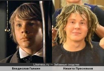 Никита Пресняков в образе Чичериной похож на Владислава Галкина