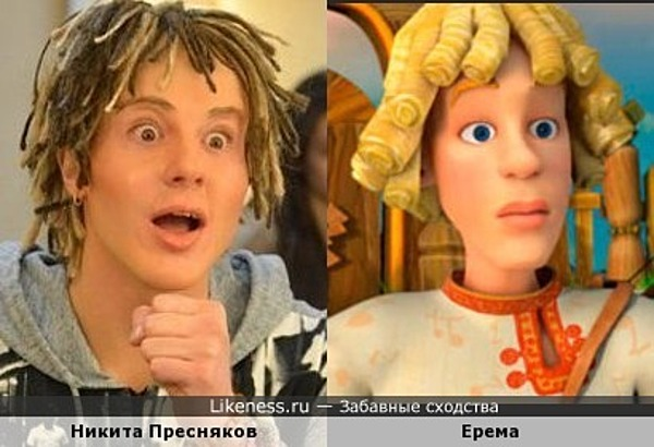 Никита Пресняков в образе Чичериной похож на Ерему