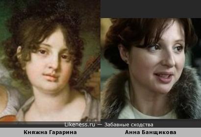 Княжна Гарарина напомнила Анну Банщикову