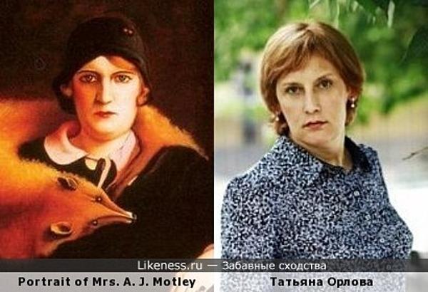 Женский портрет напомнил Татьяну Орлову