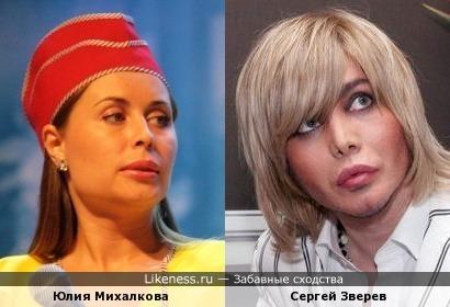 """Юлия Михалкова """"Уральские пельмени"""
