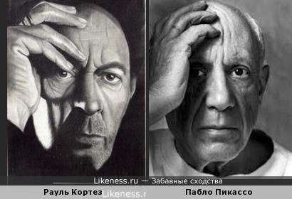 Рауль Кортез похож на Пабло Пикассо