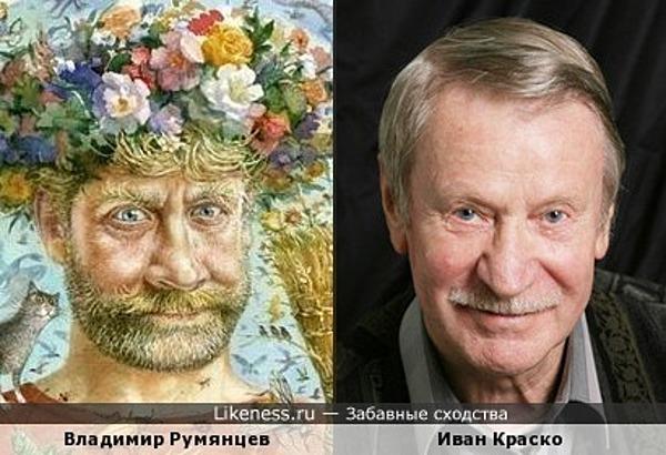 Автопортрет Владимира Румянцева напомнтл Ивана Краско