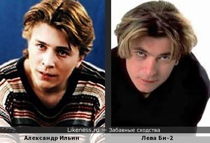 Александр Ильин похож на Леву Би-2