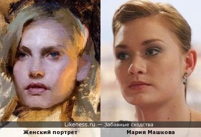 Женский портрет Джереми Липкинана помнил Марию Машкову