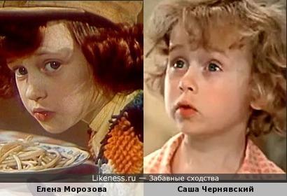 Елена Морозова и Саша Чернявский
